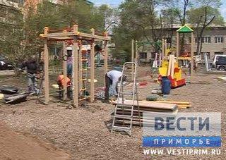 Народная программа позволила установить 50 новых детских площадок в разных районах Уссурийска