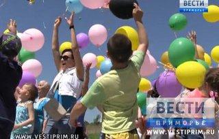 Детям, обделенным судьбой, подарили праздник в