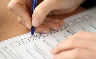 Предварительное народное голосование состоялось в Уссурийске