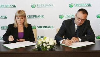 Сбербанк профинансирует строительство завода железобетонных изделий в Приморье