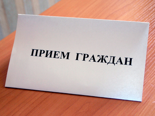 Уполномоченный по правам человека проведет прием в Уссурийске