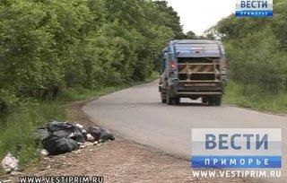 В Уссурийске штрафуют водителей, которые мусорят