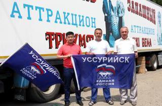 «Наш русский цирк» приехал в Уссурийск
