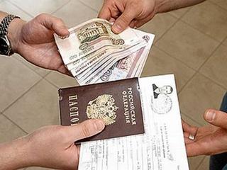 2 года получил житель Уссурийска за подделку медицинских справок