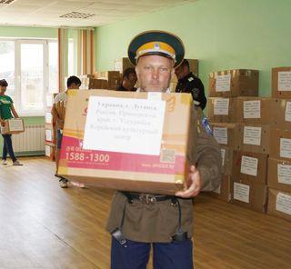 Гуманитарная  помощь отправлена из Уссурийска в Луганск