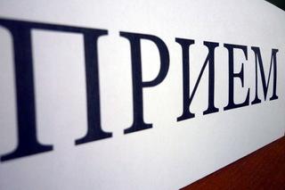Жители Уссурийска могут записаться на прием к начальнику УМВД Николаю Афанасьеву