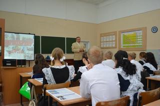 Школьникам Уссурийска преподали урок мужества