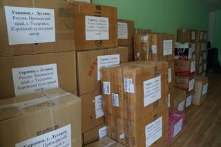 Зимние вещи и памперсы ждут в пунктах сбора помощи для украинцев в Уссурийске