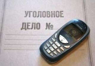 18-летний житель Уссурийска задержан за кражу сотового телефона