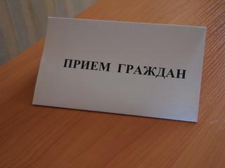 Руководство Уссурийской таможни ведет прием граждан