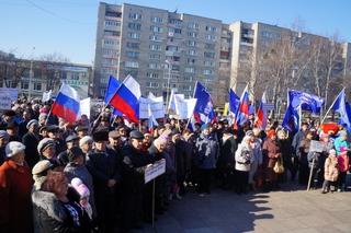 Жители Уссурийска вышли на митинг в честь Дня народного единства