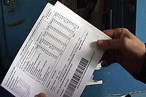 Абоненты Уссурийского отделения «Дальэнергосбыта» начали получать квитанции по электронной почте