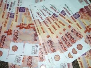Жительница Уссурийска лишилась 50 тыс. рублей