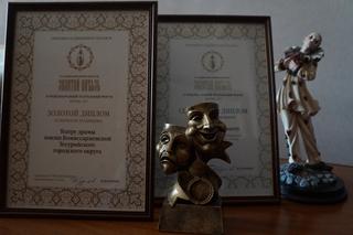 Театр драмы имени Комиссаржевской Уссурийска примет участие в международном форуме