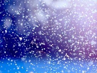 МЧС информирует об опасном погодном явлении на территории края