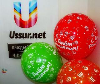 Сайту Уссурийска Ussur.net исполнилось 10 ле