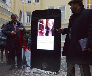 На аукционе демонтированный памятник Стиву Джобсу оценили в 10 млн рублей