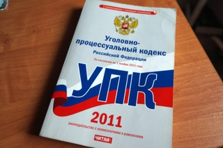 Жительница Уссурийска задержана за кражу мобильного телефона