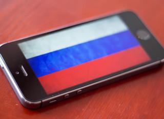 Apple официально объявила новые цены на технику в России