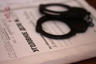 В Уссурийске закончено расследование уголовного дела о ложном заминировании