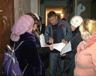 Жители 7 домов получили квитанции за свет сразу за 10 месяцев