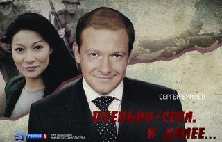 Известный телеведущий Сергей Брилёв представит свой новый документальный фильм перед зрителями Уссурийска