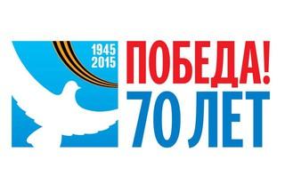 Подготовка к празднованию Дня Великой Победы идёт в Уссурийске