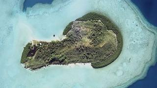 Остров необычной формы выставлен на продажу