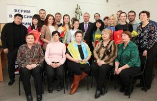 Волонтеры получили благодарственные дипломы в Уссурийске