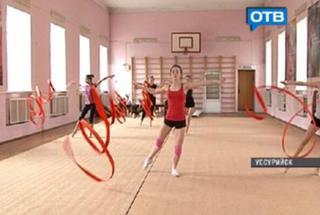 Уссурийские гимнастки готовятся к участию в общероссийских соревнованиях