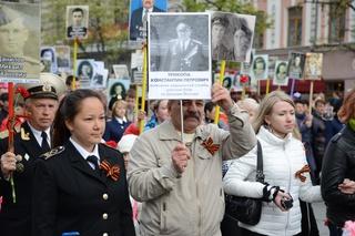 Более 500 приморцев зарегистрировали родственников на портале «Бессмертный полк»