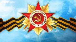 Акция «Народная Победа» объединит все поколения Уссурийцев