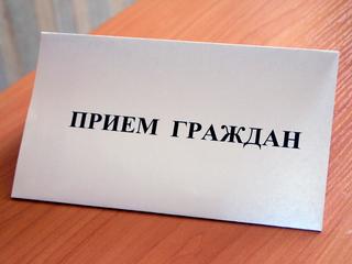 Прием по личным вопросам провели заместители главы администрации в с. Степное