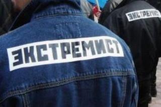 Житель Уссурийска раздавал экстремистские статьи в спортклубе
