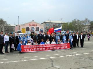 Первую колонну китайских автолюбителей встретили в Уссурийске
