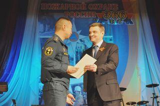Глава администрации УГО поздравил огнеборцев с профессиональным праздником
