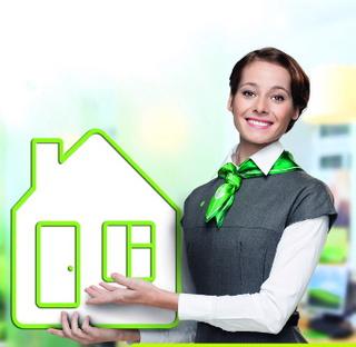 Сбербанк запускает новый продукт «Нецелевой кредит под залог недвижимости»
