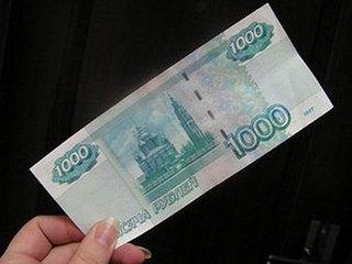 Более полумиллиарда рублей направили на выплаты приморским пенсионерам