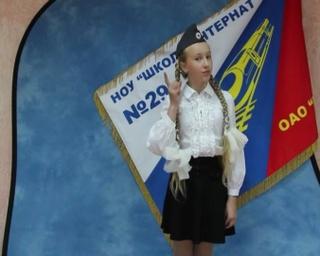 Дальневосточная школьница вышла в финал конкурса МВД России