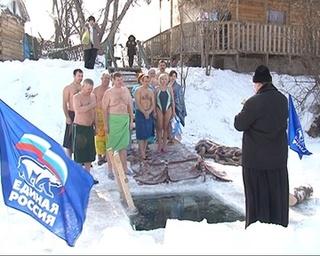 Уссурийцы окунулись на Крещение в прорубь