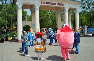 Конкурсами, концертом и играми отметили День защиты детей в городском парке Уссурийска