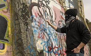 Уссуриец пойдет под суд за оскорбительное граффити