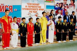 Лучшие спортсмены края сразились на Чемпионате и Первенстве Приморья по ушу в Уссурийске (фото)