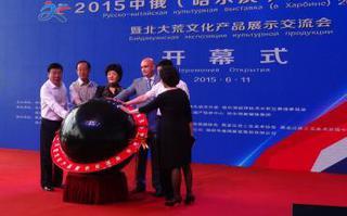 Делегация УГО посетила российско-китайскую выставку в Харбине