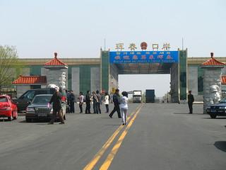 Пропускные пункты на границе с Китаем будут закрыты на праздники