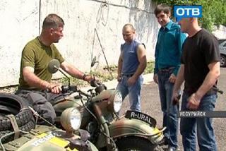 Американец, покоряющий Россию на русском мотоцикле, сделал вынужденную остановку под Уссурийском