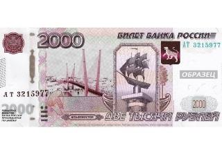 За попытку дать взятку в 2000 рублей начальнику Уссурийского СИЗО посадили жителя Псковской области