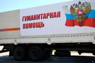 Уссурийск присоединился к акции по сбору гуманитарной помощи