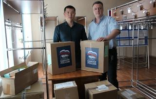 Гуманитарную помощь школьникам Донецка и Луганска собрали в Уссурийске
