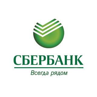 Сбербанк запустил вклад «Доходный сезон»